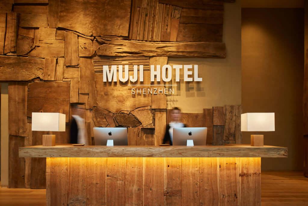 Hôtel Muji