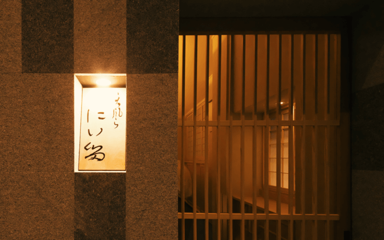 The Art of Tempura Making by Japan's Best Master Shuji Niitome
